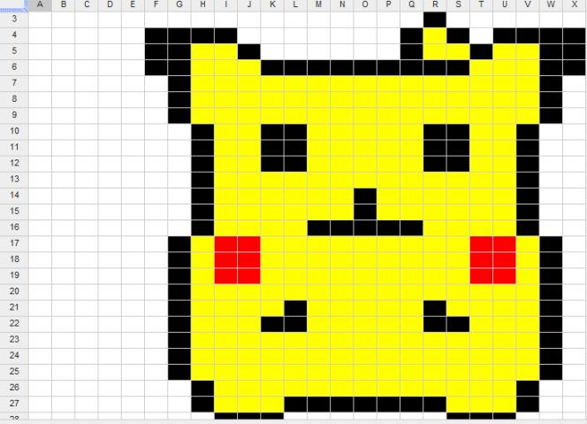 PikachuExcel